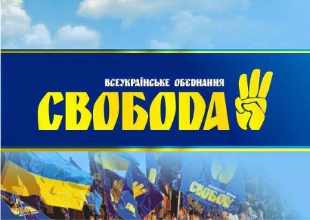 В Новгородківській райраді свободівців не допустили на сесію і пояснили чому