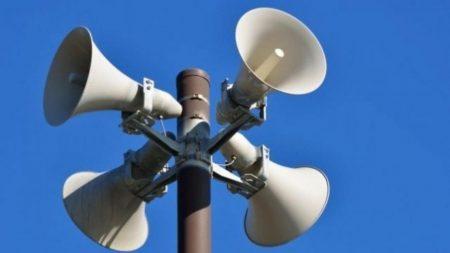 Без паніки: в п'ятницю по всій області перевірятимуть системи оповіщення