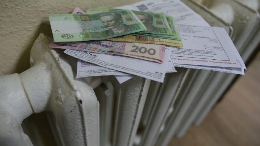 Без Купюр Уряд скасував граничні тарифи на центральне опалення для міст Україна сьогодні  тариф опалення