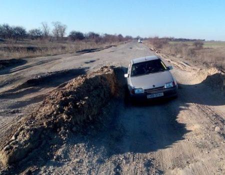 На ремонт миколаївської дороги в межах Кіровоградщини передбачено півмільярда