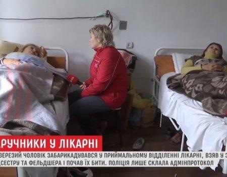 Кидав металеві шпателі як у мішень: нетверезий пацієнт познущався над жінками-медиками. ВІДЕО