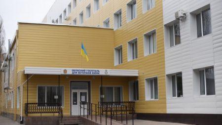 У Кропивницькому арештували директора підприємства, що ремонтувало обласний госпіталь для ветеранів війни