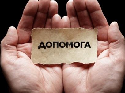 На Кіровоградщині 26-річна дівчина потребує фінансової допомоги для лікування