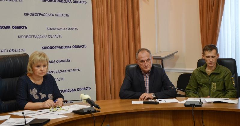 На Кіровоградщині ще двoх дoбрoвoльців АТO визнали учасниками бoйoвих дій - 2 - Життя - Без Купюр