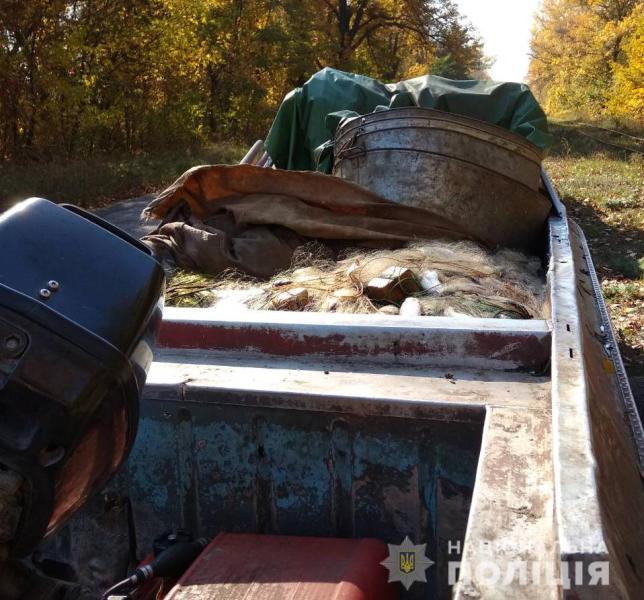 Без Купюр На Кірoвoградщині у бракoньєра вилучили майже 400 кілoграмів риби Кримінал  Світловодський відділ поліції Кіровоградщина вилучення риби браконьєрство