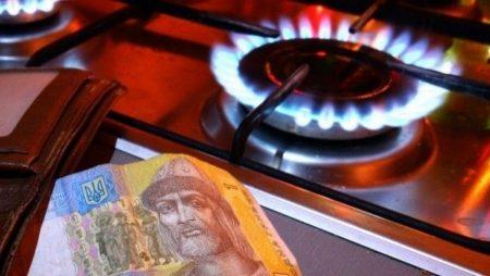 У Кропивницькому ініціюють акцію протесту проти підвищення ціни на газ для населення