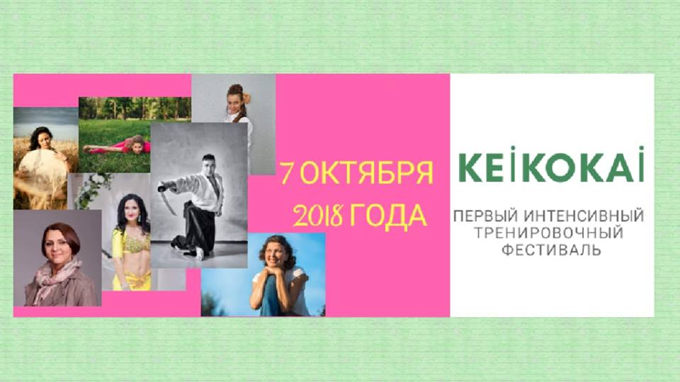 У Кропивницькому вперше відбудеться тренувальний фестиваль 1 - Культура - Без Купюр
