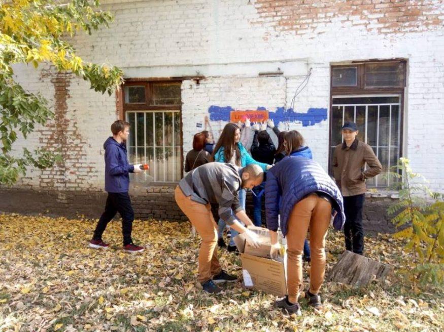 У Кропивницькому молодь зaмaльовує реклaму нaркотикiв. ФОТО - 7 - Життя - Без Купюр