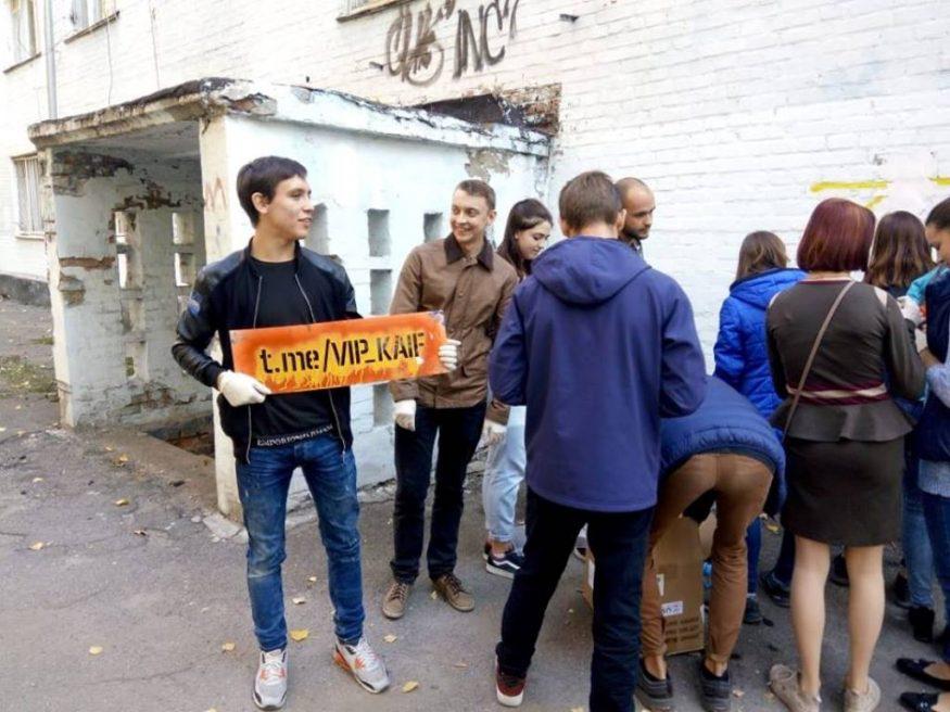 У Кропивницькому молодь зaмaльовує реклaму нaркотикiв. ФОТО - 8 - Життя - Без Купюр