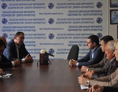 Питання відшкодування різниці в тарифах для «Дніпро-Кіровоград» порушать у Верховній Раді