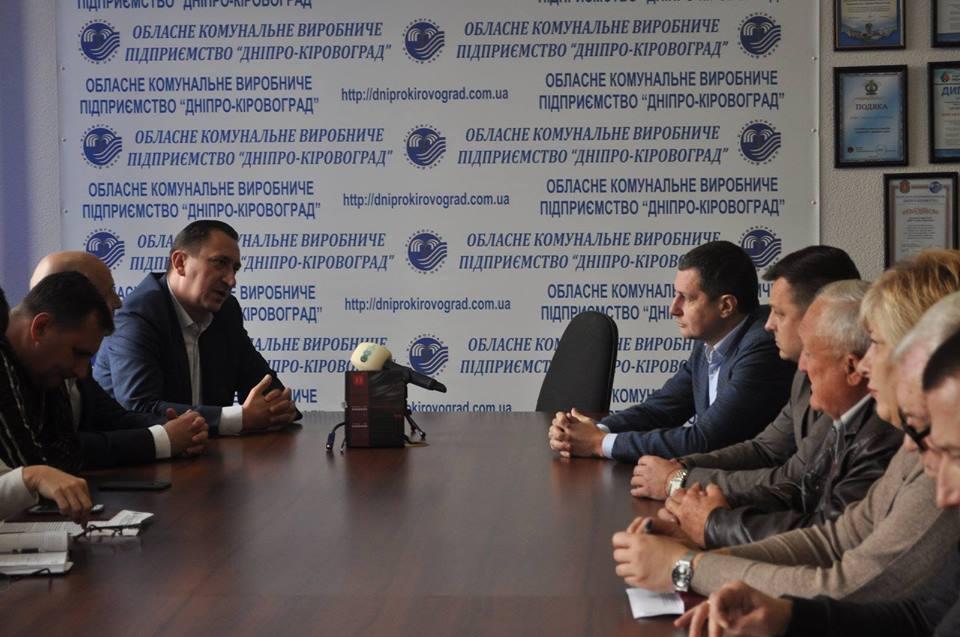 Питання відшкодування різниці в тарифах для «Дніпро-Кіровоград» порушать у Верховній Раді - 1 - Політика - Без Купюр