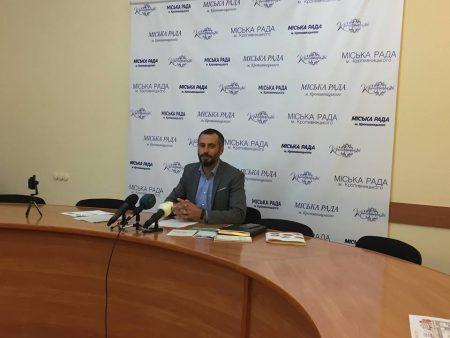 У Кропивницькому працюватимуть над покращенням велоінфраструктури