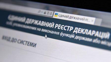 Хто з прокурорiв Кiровогрaдщини випaдково aбо нaвмисно допустив помилки в е-деклaрaцiях?