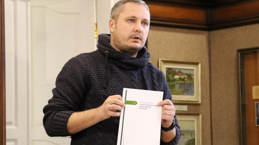 Без Купюр   Життя   У Кропивницькому розповіли покроковий план створення Чорноліського національного парку 3