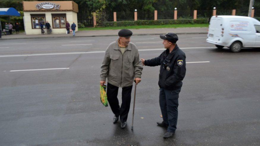 Без Купюр У Кропивницькому патрульні штрафували пішоходів. ФОТО. ВІДЕО За кермом  пішоходи Патрульна поліція Кропивницький