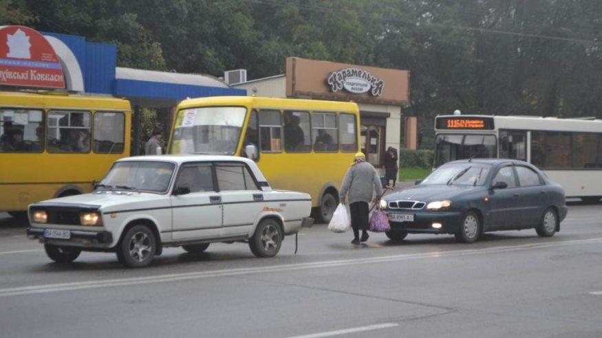 Без Купюр | За кермом | У Кропивницькому патрульні штрафували пішоходів. ФОТО. ВІДЕО 1