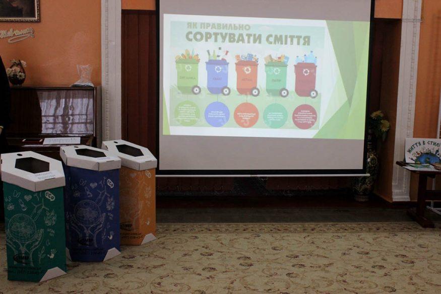 Без Купюр | Освіта | Школярів Кропивницького вчили сортувати сміття та подарували у школи еко-контейнери. ФОТО 4