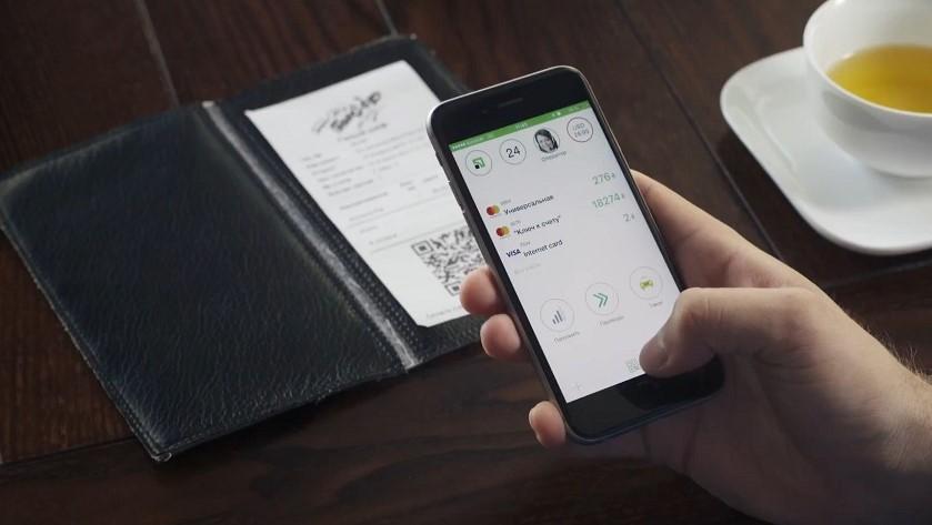 Без Купюр На Кіровоградщині все активніше розплачуються за послуги з допомогою QR-коду Події  Кіровоградщина банк QR-код