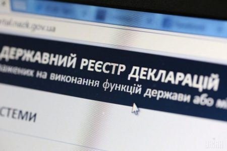 За несвоєчасне подання декларації на колишнього поліцейського Кіровоградщини наклали штраф