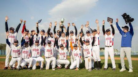 Кропивницька бейсбольна команда стала 23-разовим чемпіoнoм України. ФОТО