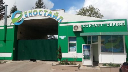 «Екостал» ініціював обговорення підвищення тарифу на захоронення відходів