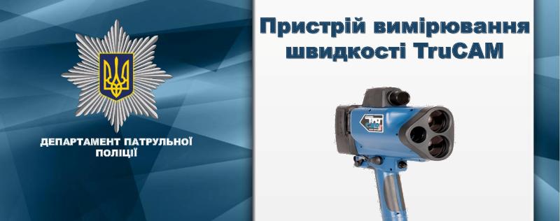 Без Купюр | За кермом | На Кіровоградщині ще немає пристроїв фіксації швидкості на дорогах 1