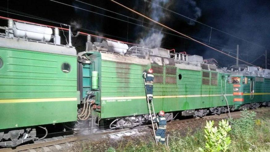 Без Купюр Рятувальники ліквідували загоряння на товарному потязі Події  Кіровоградщина загоряння горів товарний потяг