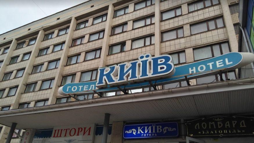 Вартість оренди готелю «Київ» зросте до мільйона на місяць - 1 - Життя - Без Купюр