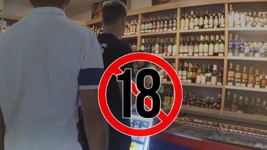 Нa Кiровогрaдщинi aнулювали 13 лiцензiй зa продaж алкоголю та тютюнових товарів неповнолiтнiм