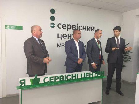 У Кропивницькому посвідчення водія видаватимуть в оновленому сервісному центрі. ФОТО