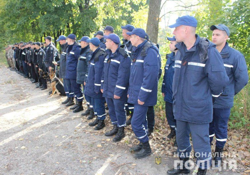 Правоохоронці обстежили ще 500 гектарів місцевості в пошуках Діани Хріненко. ФОТО - 1 - Події - Без Купюр