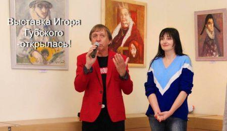 У Кропивницькому відкрилась виставка відомого київського художника