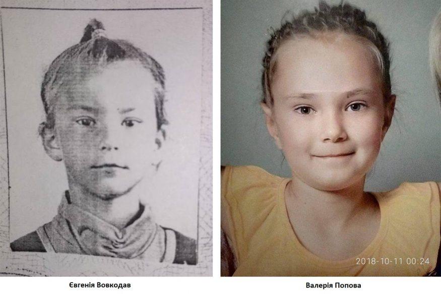 На Кіровоградщині зникло двоє 9-річних дівчаток. ФОТО - 1 - Події - Без Купюр