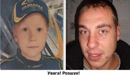 На Кіровоградщині поліція розшукує 8-річного хлопчика. ОНОВЛЕНО