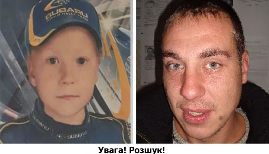 На Кіровоградщині поліція розшукує 8-річного хлопчика. ОНОВЛЕНО - 1 - Життя - Без Купюр