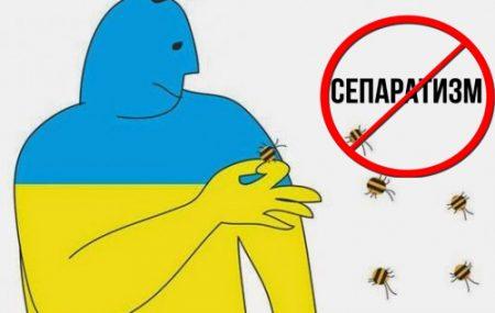 Адміністратора групи «Єлисаветград-Кіровоград-Новоросія» засуджено за сепаратизм