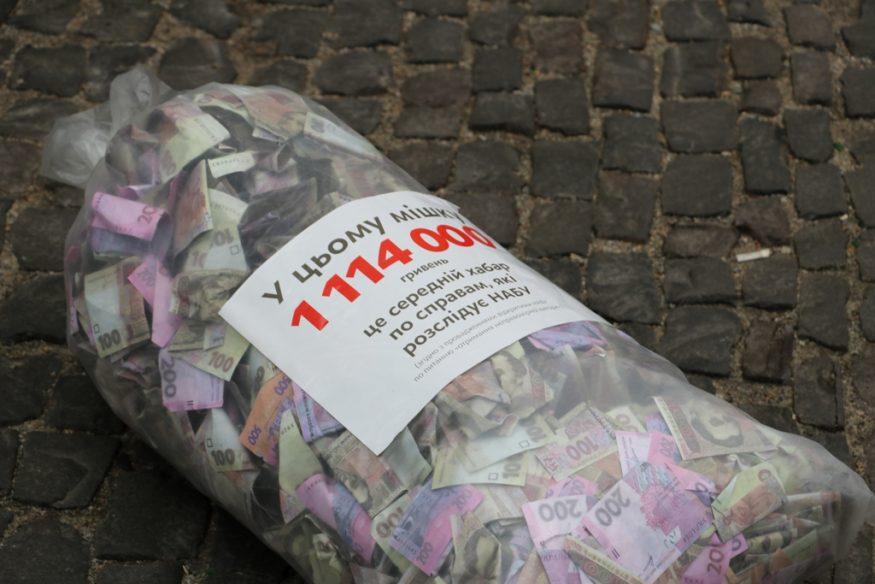 Без Купюр | Політика | Кропивничанам пояснили, що саме їхні виплати, а не тільки великих «платників податків», формують бюджет 5