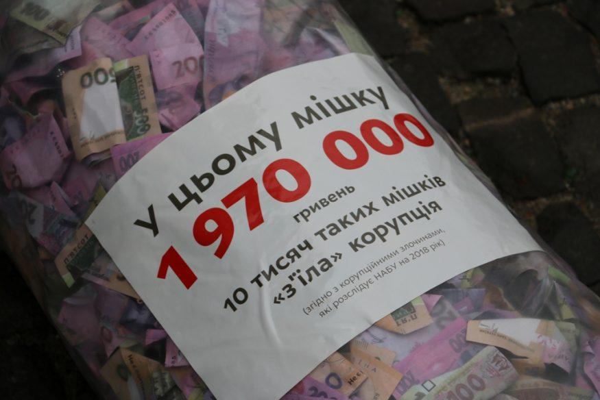 Без Купюр | Політика | Кропивничанам пояснили, що саме їхні виплати, а не тільки великих «платників податків», формують бюджет 6