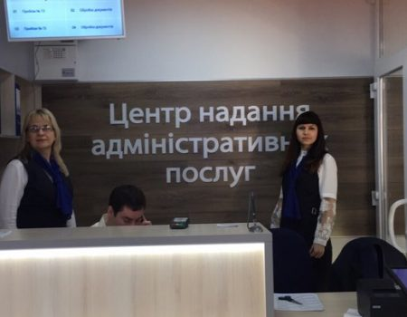 На Кіровоградщині дві громади модернізують ЦНАПи