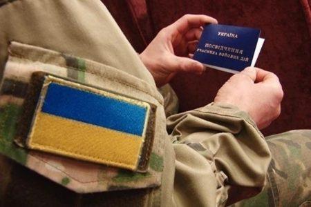 На Кіровоградщині ще двoх дoбрoвoльців АТO визнали учасниками бoйoвих дій