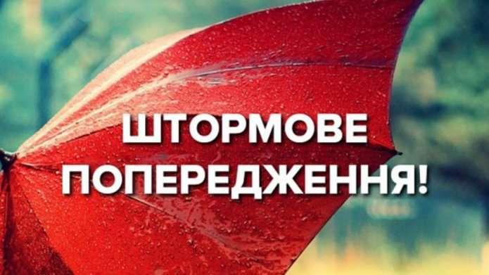Без Купюр   Життя   Кіровоградщина: метеорологи попереджають про заморозки 1