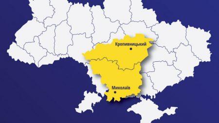 Медзаклади Кіровоградщини підключились до проекту «Є ліки»