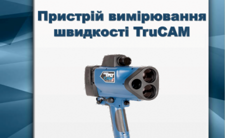 На Кіровоградщині ще немає пристроїв фіксації швидкості на дорогах