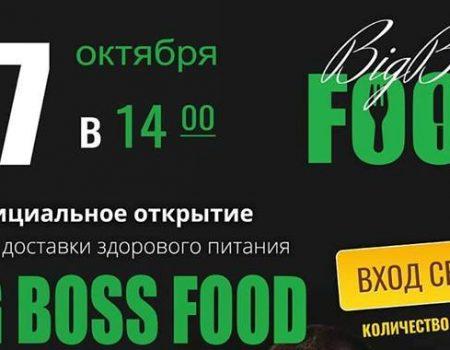 У Кропивницькому титулований фітнес-тренер розкаже про здорове харчування та бодібілдінг