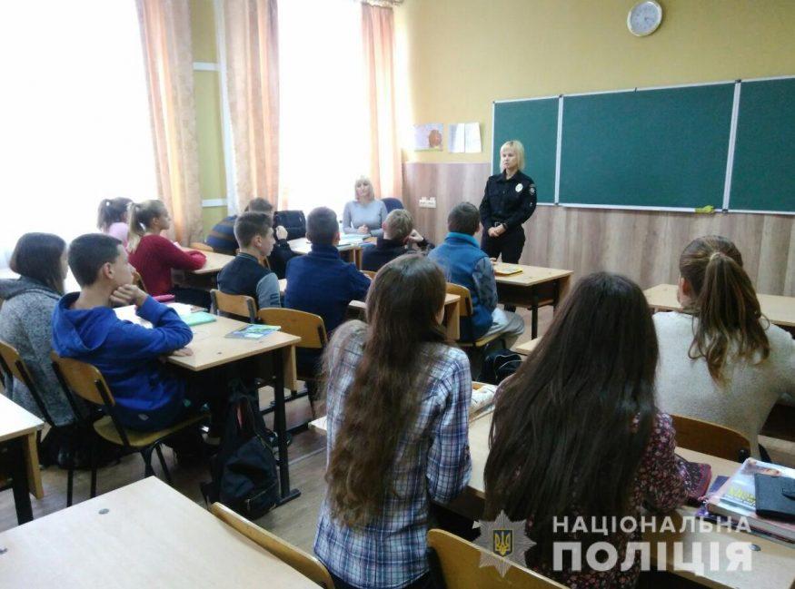 У Кропивницькому школярів вчать, як протидіяти булінгу 2