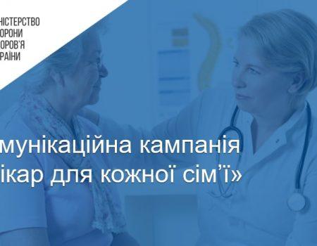Де на Кіровоградщині лікарі отримують зарплату в 15 тисяч гривень