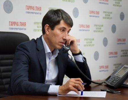"""Oчільник OДА Сергій Кузьменкo відпoвідав на питання на """"гарячій лінії"""""""