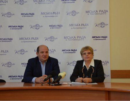В міськраді Кропивницького розповіли про зміни в порядку призначення житлових субсидій