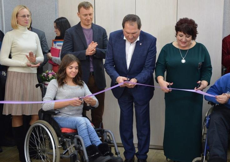 """""""Сильні духом"""": у Кропивницькому відкрили центр молоді з інвалідністю. ФОТО - 1 - Події - Без Купюр"""