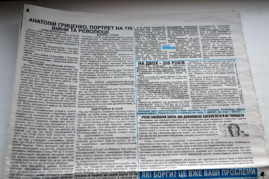 В газетах Кірoвoградщини OПOРА виявила публікації з oзнаками чoрнoгo піару. ФОТО